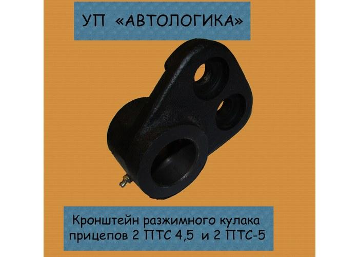 Балки (оси) прицепов тракторных 2 ПТС 4,5 и 2 ПТС-5.Передние и задние.  С тормозной системой и без нее.